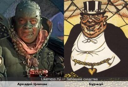 "Плакат ""Капитал"" художника Дени Б. и Аркадий Цинман в образе ""Абажа"""