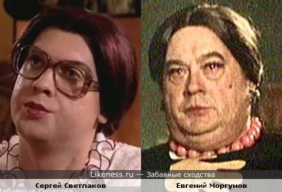 Снежана Денисовна на пенсии...