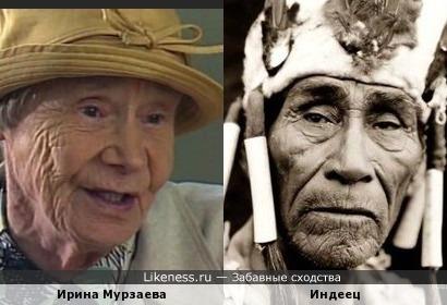 Вариант №2 Ирина Мурзаева и Североамериканский индеец