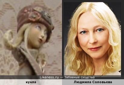 Кукла авторской работы и Людмила Соловьева.