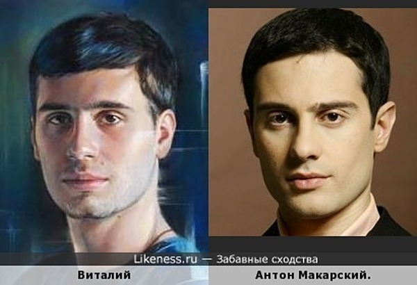 Портрет Виталия работы Евгении Щукиной и Антон Макарский