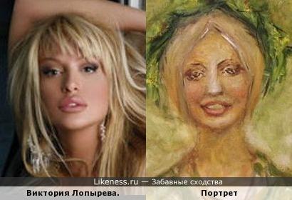Портрет художника Миловидовой Натальи и Виктория Лопырева.