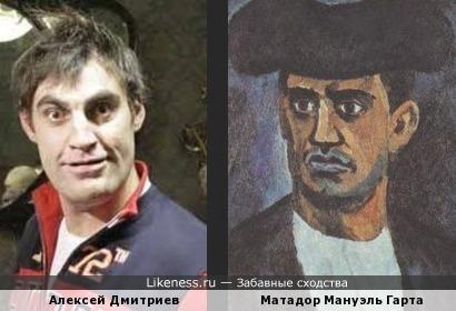 Матадор Мануэль Гарта работы П.П. Кончаловского и Алексей Дмитриев