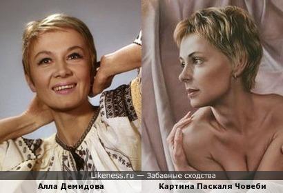 Алла Демидова и картина Паскаля Човеби.