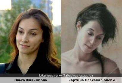 Картина Паскаля Човеби и Ольга Филиппова