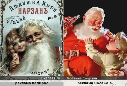 """Дедушка-кури """"Нарзан"""", не пей кока-колу!!!!"""