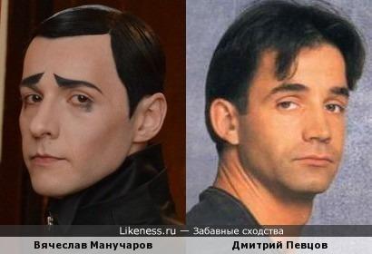 Вячеслав Манучаров в образе напомнил Дмитрия Певцова.