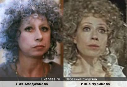 Лия Ахеджакова и Инна Чурикова