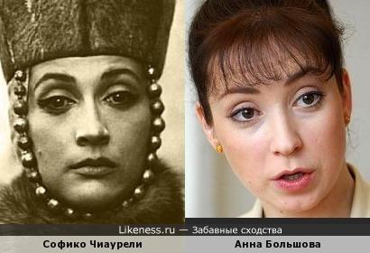 Софико Чиаурели на этой фотографии напомнила Анну Большову.