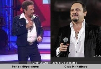 Ренат Ибрагимов в образе Тома Джонса напомнил Стаса Михайлова.