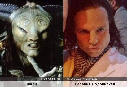 Наталья Подольская в образе Артура Пирожкова напомнила Фавна.