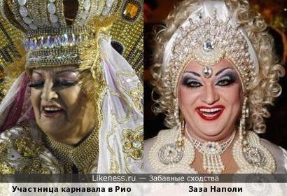 Участница карнавала в Рио напомнила Зазу Наполи.