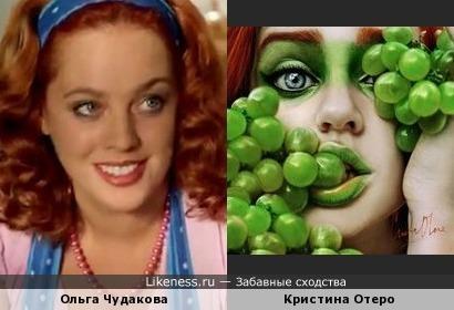 Кристина Отеро В знаменитой фотосессии напомнила Ольгу Чудакову