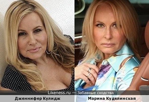 Марина Куделинская напоминает Дженнифер Кулидж