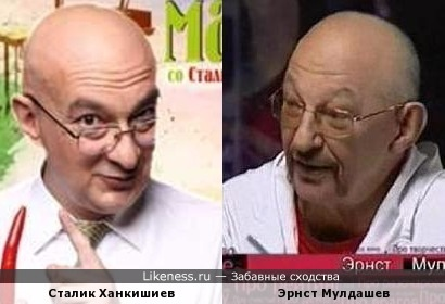 Сталик Ханкишиев мне напоминает Эрнста Мулдашева.