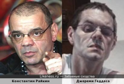Константин Райкин похож на мужчину с иллюстрации Джереми Геддеса.