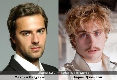 Аарон Джонсон в роли графа Алексея Вронского и Максим Радугин.