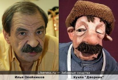 """Кукла Екатерины Беклешовой """"Дворник"""