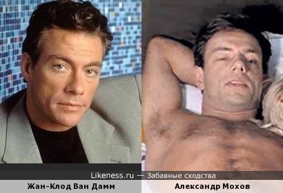 Александр Мохов исключительно на этой фотографии и Жан-Клод Ван Дамм