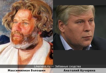 Анатолий Кучерена и Максимилиан Волошин