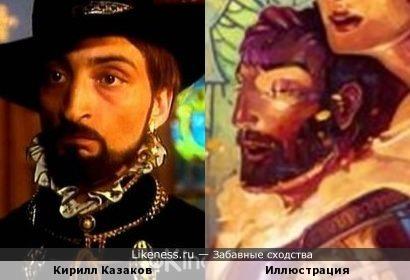 Кирилл Казаков в иллюстрации Кая Карпентера