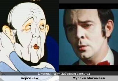 "Персонаж из м/ф ""Кот и клоун"