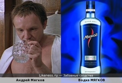 Я знаю какую водку пил Лукашин в Сандунах 31 декабря.