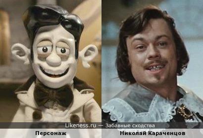 Мультперсонаж напомнил Николая Караченцова