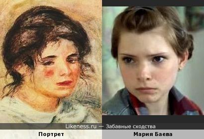 Мария Баева на портрете Ренуара