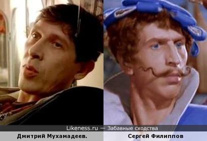 Дмитрий Мухамадеев и Сергей Филиппов