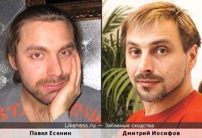 Композитор Павел Есенин и режиссер Дмитрий Иосифов