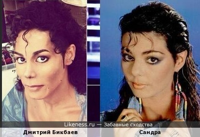 Дмитрий Бикбаев в образе Майкла Джексона напомнил Сандру