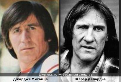 Джордже Михаица и Жерар Депардье