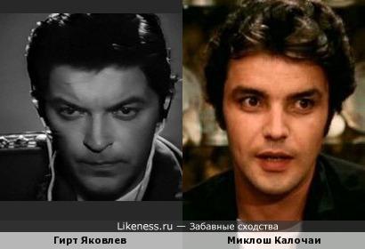 В детстве думала что роль Ласло играл Гирт Яковлев