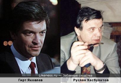 Гирт Яковлев и Руслан Хасбулатов