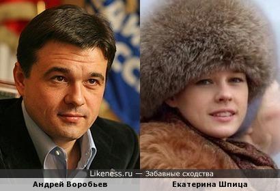 Едва уловимо....Андрей Воробьев и Екатерина Шпица