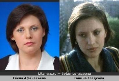 Депутат Елена Афанасьева напомнила Галину Гладкову