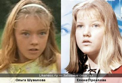 Ольга Шувалова немного напомнила Елену Проклову в детстве