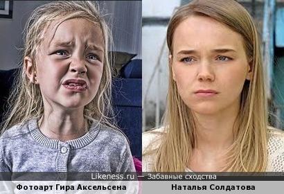 Не плачь девчонка пройдут дожди, Солдатова вернется, ты только жди