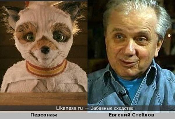 Мультперсонаж напомнил Евгения Стеблова