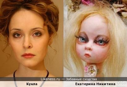 Кукла авторской работы напомнила Екатерину Никитину