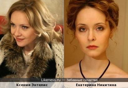 Ксения Энтелис и Екатерина Никитина №2