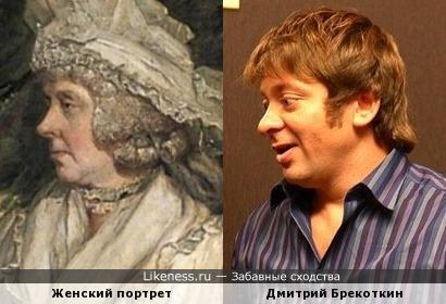 Дмитрий Брекоткин на картине Джона Хоппнера