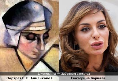 Портрет Е. Б. Анненковой и Екатерина Варнава