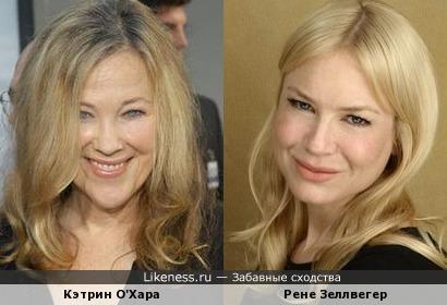 Кэтрин О'Хара и Рене Зеллвегер