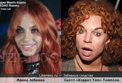 Скотт «Кэррот Топ» Томпсон и Ирина Забияка