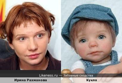 Кукла напомнила Ирину Рахманову