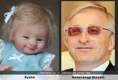 Кукла авторской работы напомнила Александра Шохина.