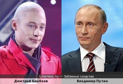 Даже страшно подумать, кого изображал Дмитрий Бикбаев...