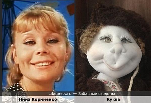 Кукла авторской работы напомнила Нину Корниенко